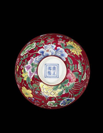 A_rare_and_brilliantly_enamelled_ruby_ground__yangcai___floral__bowl4