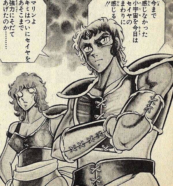 Canalblog Manga Furigana017