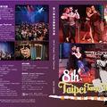 2010 viii taipei tango festival dvd pre-sale, discount beijing price