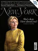 May29-June11_2017_Clinton
