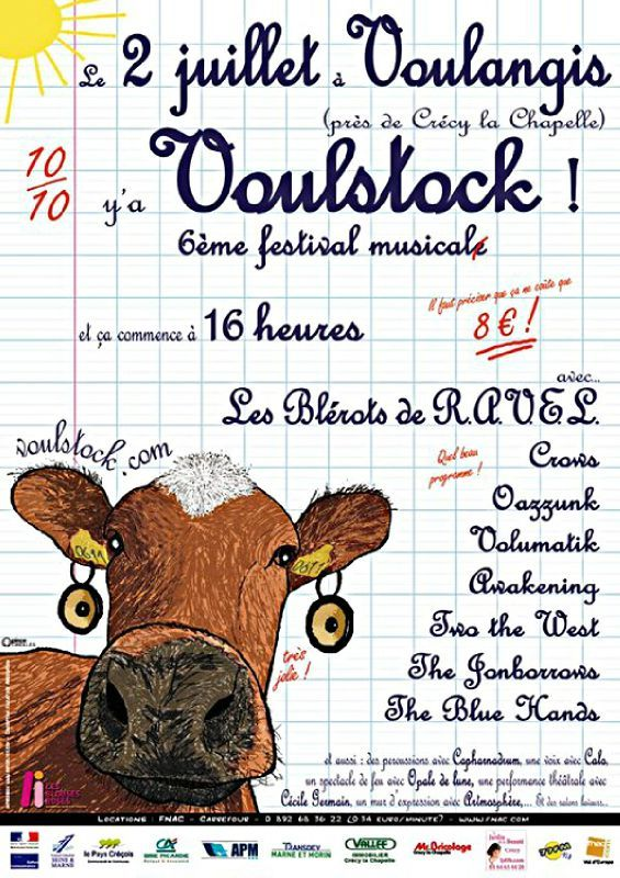 voulstock2011A