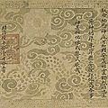 Imperial edict to add honorary titles, 1846, nguyên dynasty (1802 - 1945), viet nam