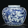 A large blue and white 'Scholars' jar. Mark and period of Wanli