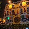 Pub aux couleurs de l'Irlande et de l'Ecosse
