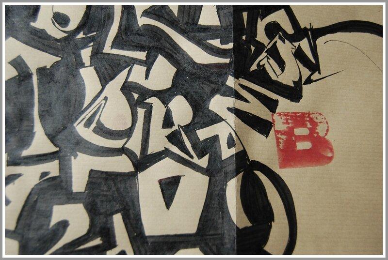 calligraphie 018