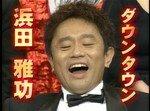 20060212_hamada_1