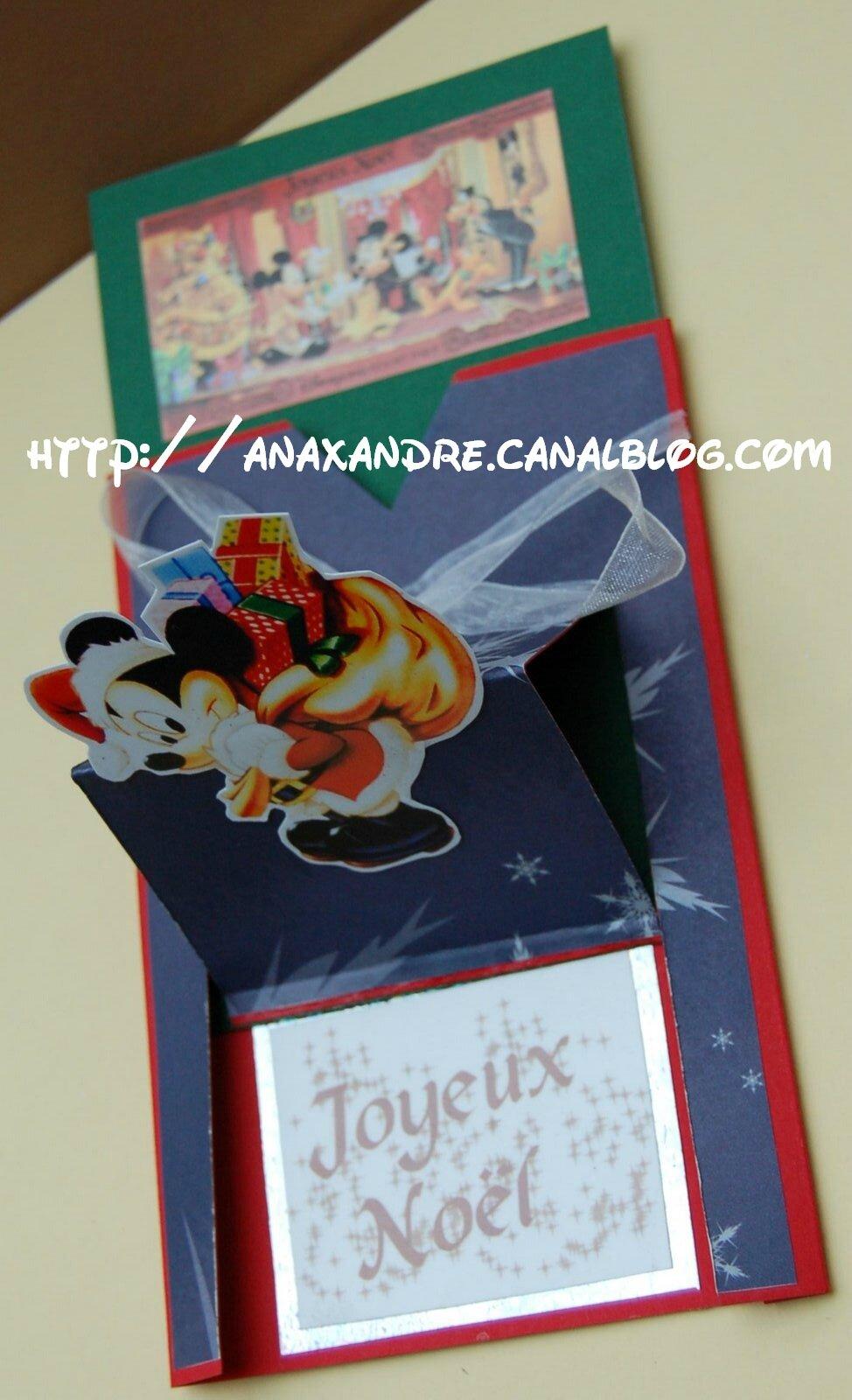 Cartes Noël 2008 (35)