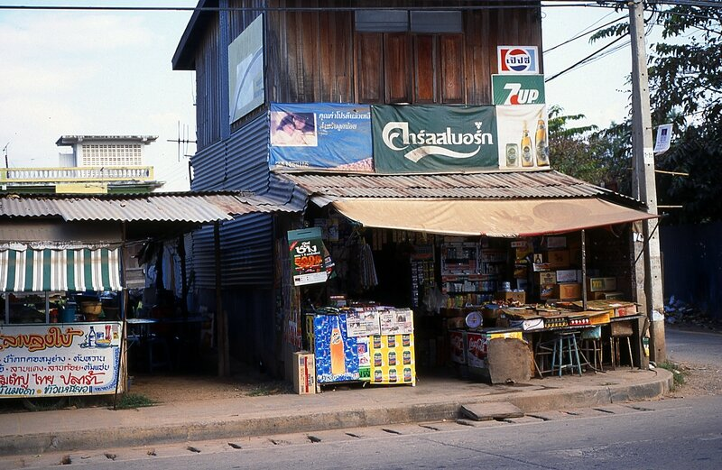 MARKET YELLOW, Road Phitsanulok 2539-REDUX-FOM'SEL & Thanon-Oδυσσεύς