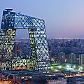 Building de la tv, beijing