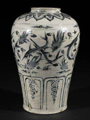 64. Vase