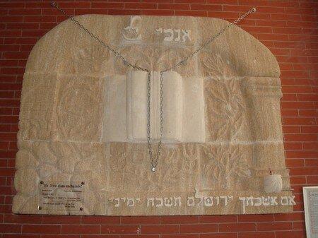 Tableau_synagogue_aix