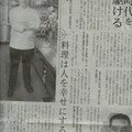 kobr shinbun