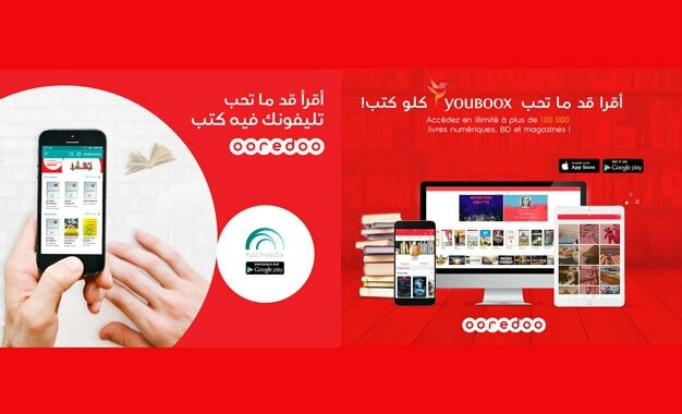 Ooredoo-E-lecture