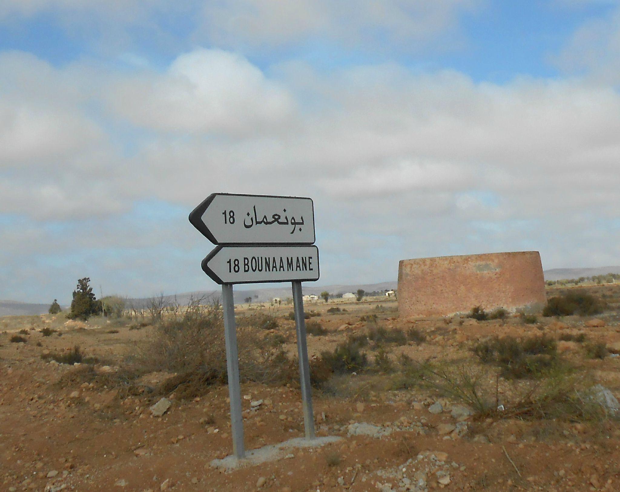 Bounaamane, village paternel