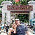 Asie - Tibet 08-2005