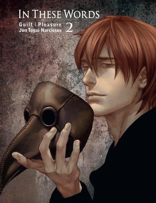 In these words, tome 02, Guilt Pleasure yaoi Taifu Comics Jun Togai Narcissus