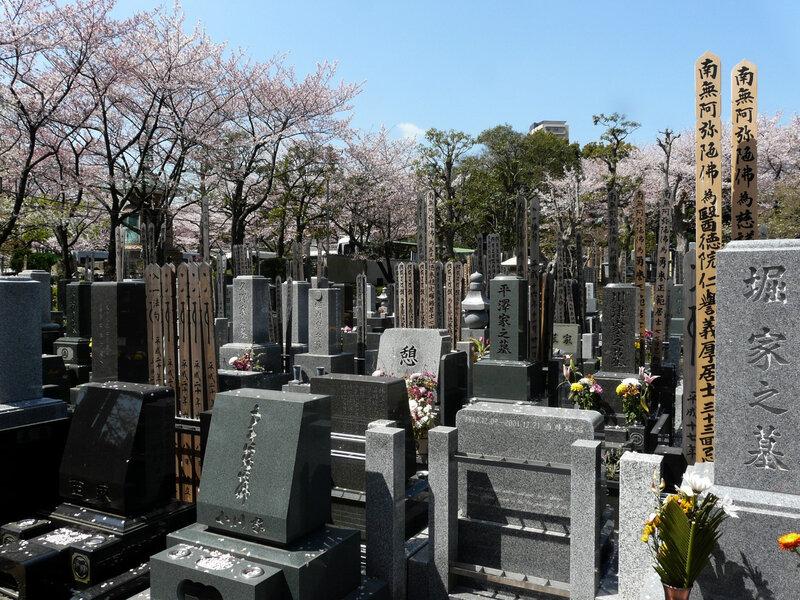 Canalblog Tokyo Cerisier 2010 Roppongi Temple Zojoji Cimetiere02