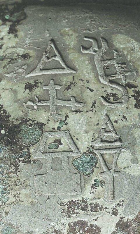 The Quan Zu Xin Zu Gui Ding Animportant inscribed bronze tripod, Shang dynasty, 13th-11th century BC3