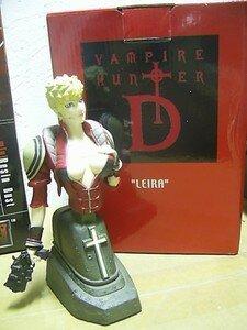 Vampire_Hunter_D_Leira0