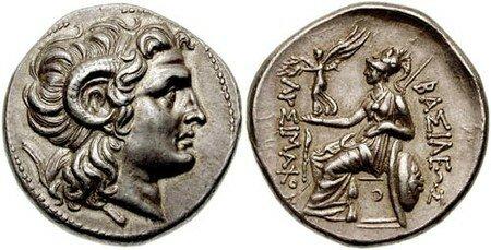 Lysimachos297BC