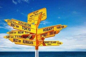 nouvelles-destinations[1]