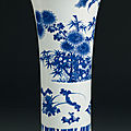 A blue and white flower vase. Qing Dynasty, Kangxi (1662-1722