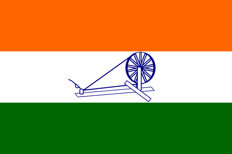 900px-1931_Flag_of_India