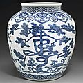 A rare large blue and white 'fu lu shou' jar, guan, jiajing six-character mark in underglaze blue and of the period (1522-1566)