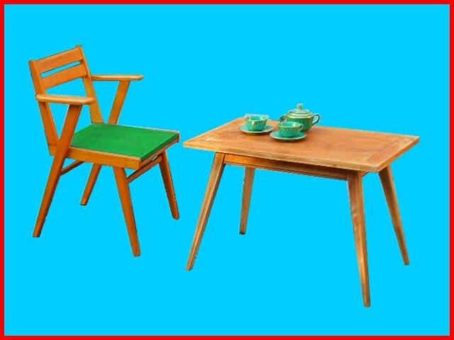 fauteuil bridge 1950 vert j miro meubles d co vintage design scandinave. Black Bedroom Furniture Sets. Home Design Ideas