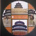 Pékin 035