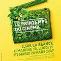 printps_cine_zoom450