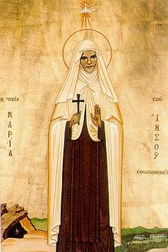 Icône de la Bienheureuse Mariam de Jésus Crucifié