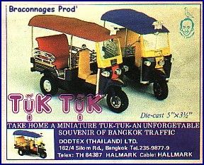 TUk_Tuk
