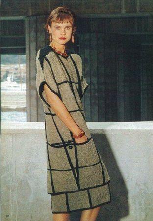 BERETTA tunique grands carreaux PE 1985