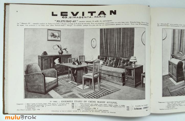 LEVITAN-1933-album-9-muluBrok