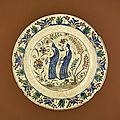 Plate. northwestern iran, probably kubachi, 17th century