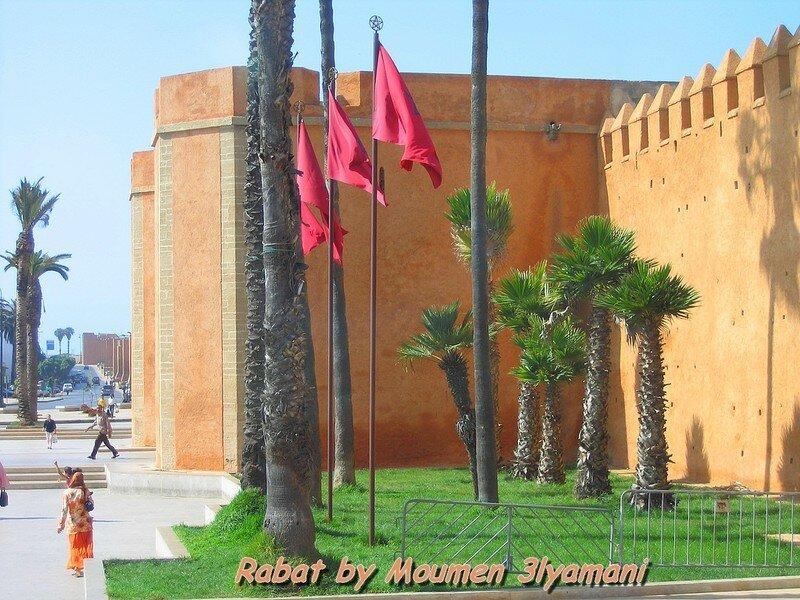 Murailles Rabat