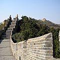 DSCN1636-La Grande Muraille