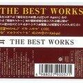 Fukumimi - Fukumimi THE BEST WORKS