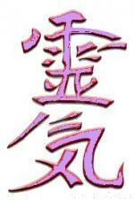filigrame