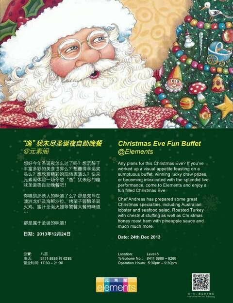 DT Shenyang Xmas activities_Page_1