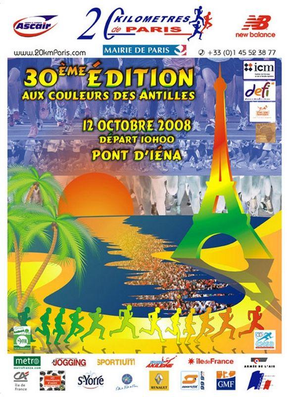 20KmDeParis_Affiche2008