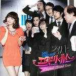 prosecutor_princess_ost
