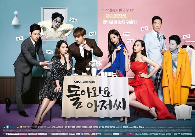 Please_Come_Back,_Mister