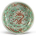 A rare green-ground and iron-red 'dragon' dish, kangxi mark and period (1662-1722)