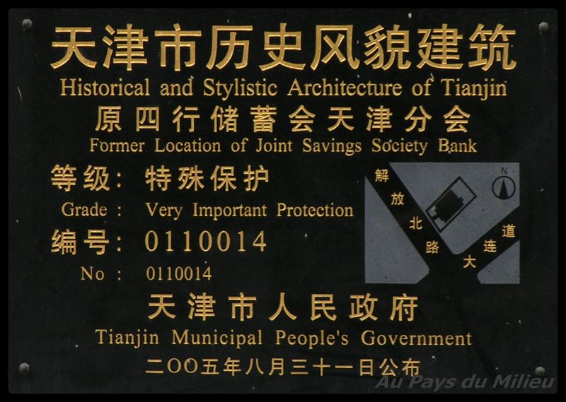 Joint savings Society bank 01
