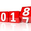 Programme 2018 deja dans les tuyaux ;)