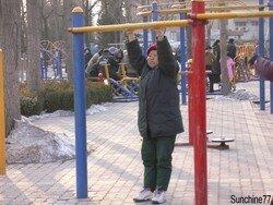 P74_Aires_de_sport___Beijing___2005