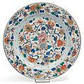 Grand plat. chine. epoque kangxi (1662 - 1722)