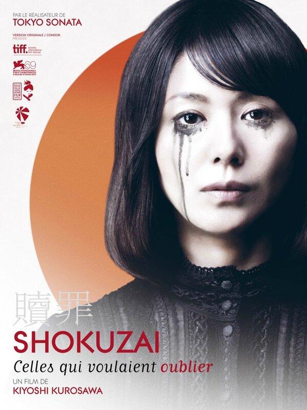 AFFICHE-SHOKUZAI-DEUXIEME-VOLET-767x1024